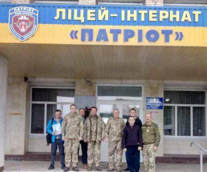 Зустріч з представниками вищих військових навчальних закладів України